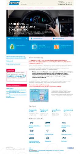 Веб продвижение сайтов в екатеринбурге add message интернет продвижение web сайтов в санкт петербурге