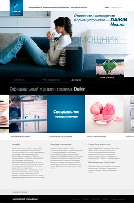 Дизайн сайта продвижение сайтов add message продвижение и создание сайта ростов