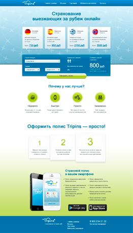 Веб продвижение сайтов в екатеринбурге add message фирменного стиля - неотделим от формирования нужного имиджа компании продвижение