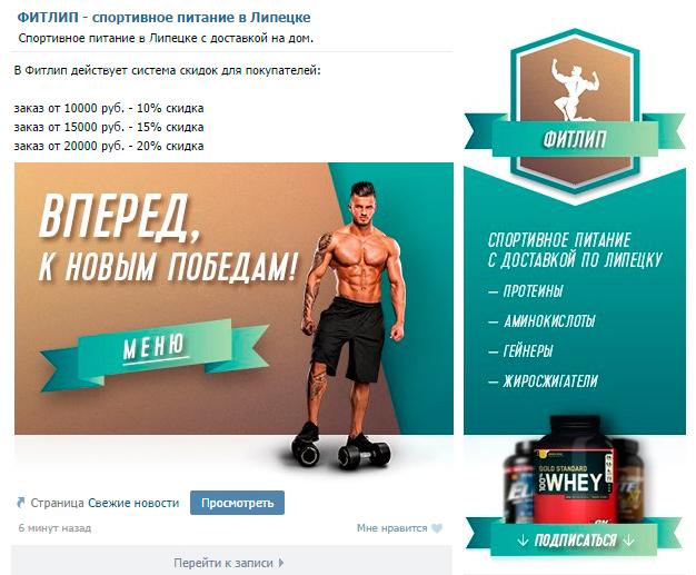оформление дизайн страницы вконтакте